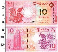 Изображение Банкноты Макао 10 патак 2011  UNC