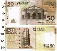 Изображение Банкноты Макао 50 патак 2008  UNC