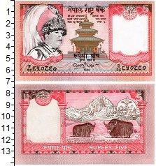 Изображение Банкноты Непал 5 рупий 2002  UNC