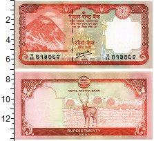 Изображение Банкноты Непал 20 рупий 2012  UNC