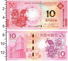 Изображение Банкноты Макао 10 патак 2013  UNC Год Змеи