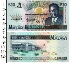 Изображение Банкноты Малави 10 квач 1995  UNC