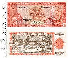 Изображение Банкноты Тонга 2 паанга 0  UNC