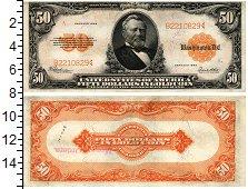 Изображение Банкноты США 50 долларов 1922  XF-
