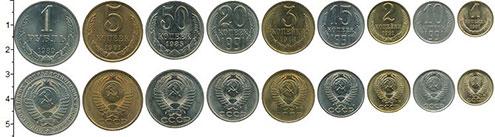 Изображение Наборы монет СССР Набор монет СССР. Года разные 1989 Медно-никель UNC