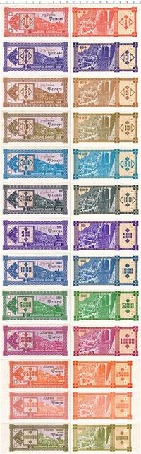 Изображение Банкноты Грузия 10 рублей 1993  UNC Набор бон Грузии от