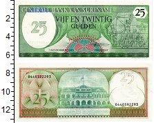 Продать Банкноты Суринам 25 гульденов 1985