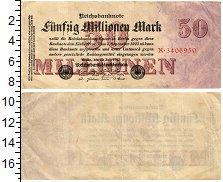 Изображение Банкноты Веймарская республика 50000000 марок 1923  XF