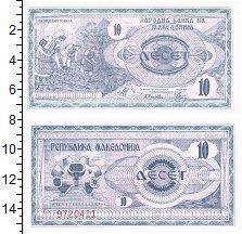 Изображение Банкноты Македония 10 денар 1992  UNC