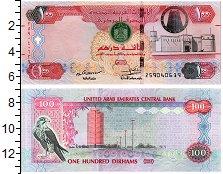 Изображение Банкноты ОАЭ 100 дирхам 2014  UNC Форт Аль-Фахади. Дуб