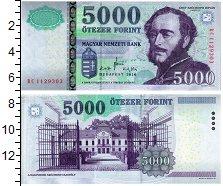 Изображение Банкноты Венгрия 5000 форинтов 2010  UNC