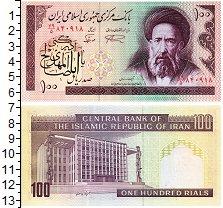 Изображение Банкноты Иран 100 риал 0  UNC Редкая надпечатка.Ая