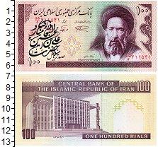 Изображение Банкноты Иран 100 риал 0  UNC