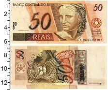 Изображение Банкноты Бразилия 50 реалов 1999  UNC-