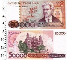 Изображение Банкноты Бразилия 50000 крузейро 1985  UNC
