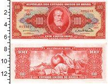 Изображение Банкноты Бразилия 100 крузейро 1963  UNC- Педро II