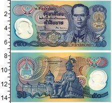 Изображение Банкноты Таиланд 50 бат 1996  UNC