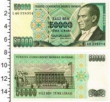 Изображение Банкноты Турция 50000 лир 0  UNC Кемаль Ататюрк