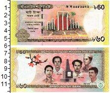 Изображение Банкноты Бангладеш 60 така 2012  UNC Цветущая ветка дерев