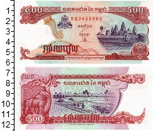 Изображение Банкноты Камбоджа 500 риель 1998  UNC