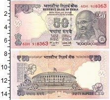 Изображение Банкноты Индия 50 рупий 2017  UNC Портрет М. К. Ганди.
