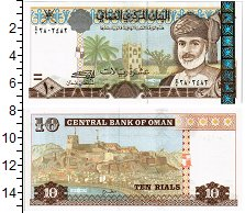 Изображение Банкноты Оман 10 риалов 2000  UNC