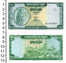 Изображение Банкноты Камбоджа 1000 риель 0  UNC