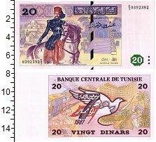 Изображение Банкноты Тунис 20 динар 1992  UNC