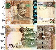 Изображение Банкноты Ботсвана 50 пул 0  UNC