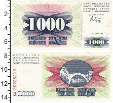 Изображение Банкноты Босния и Герцеговина 1000 динар 1992  UNC