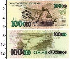 Изображение Банкноты Бразилия 100000 крузейро 0  UNC Колибри. Водопад Игу