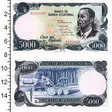 Изображение Банкноты Экваториальная Гвинея 500 бипквеле 1979  UNC