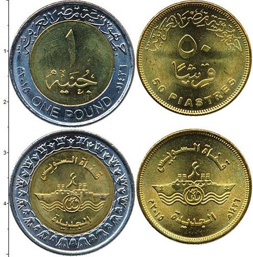 Изображение Наборы монет Египет 1 фунт 2015 Биметалл UNC