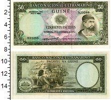 Изображение Банкноты Гвинея-Бисау Португальская Гвинея 50 эскудо 1971  UNC