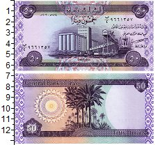 Изображение Банкноты Ирак 50 динар 2003  UNC