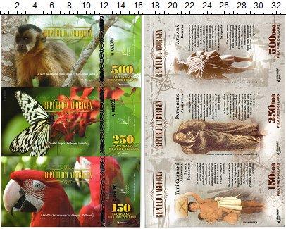 Изображение Банкноты Парагвай Набор из 3 бон 2014  UNC