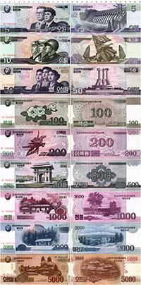 Изображение Банкноты Северная Корея набор банкнот 2002  UNC Набор из 9 банкнот н