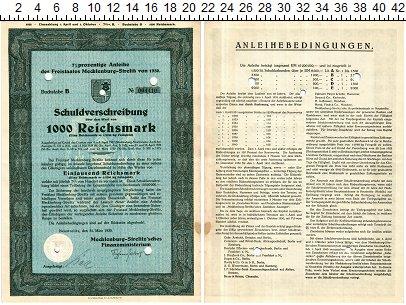 Изображение Банкноты Веймарская республика 1000 марок 1930  XF