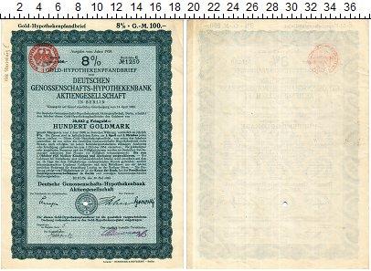 Изображение Банкноты Веймарская республика 100 марок 1924  XF 8% коммунальная обли