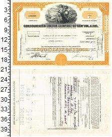 Изображение Банкноты США Облигация 1971  XF