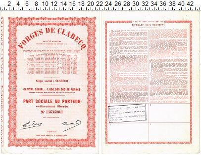 Изображение Банкноты Бельгия Облигация 1963  XF Сталелитейный завод