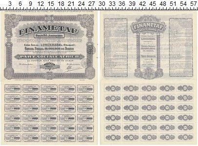 Изображение Банкноты Бельгия Облигация 1925  XF Финаметаф Брюссель с