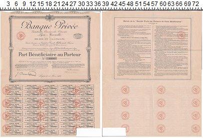 Изображение Банкноты Франция Облигация 1916  XF