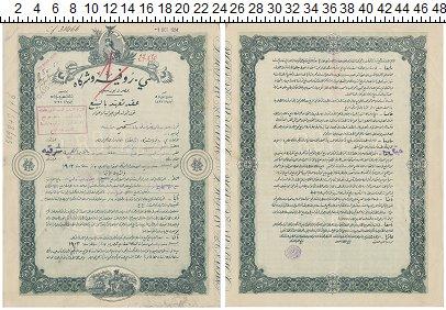 Изображение Банкноты Египет Облигация 1924  XF Компния Y.Rofe & Co