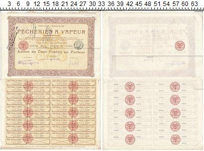 Изображение Банкноты Франция Облигация 1920  XF Париж с купонами