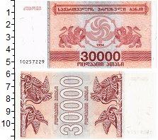 Изображение Банкноты Грузия 30000 купонов 1994  UNC  /