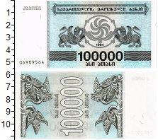 Изображение Банкноты Грузия 100000 купонов 1994  UNC