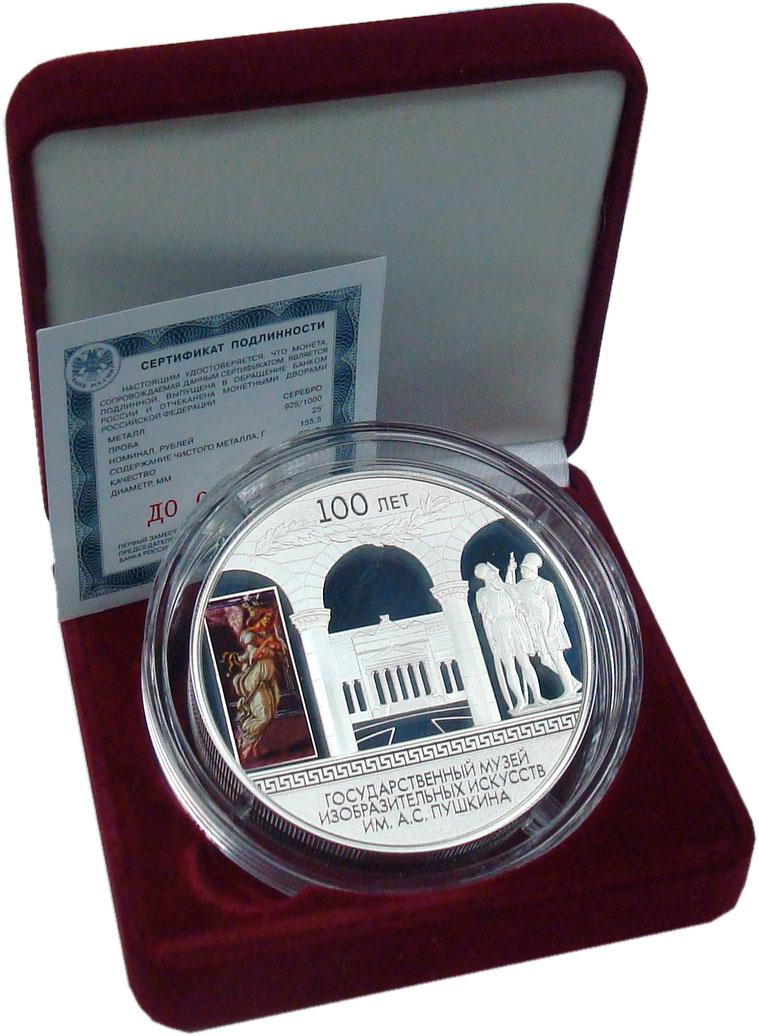 Изображение Подарочные монеты СНГ Россия 25 рублей 2012 Серебро Proof