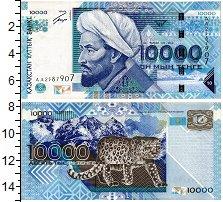 Изображение Банкноты Казахстан 10000 тенге 2003  XF
