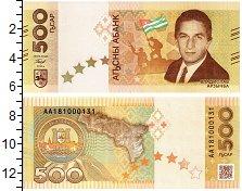 Изображение Банкноты Абхазия 500 апсаров 2018  UNC